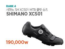 시마노 XC501